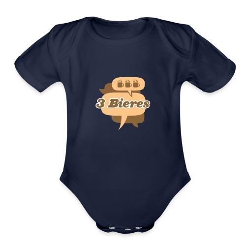 Blanc - Organic Short Sleeve Baby Bodysuit
