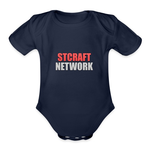 Sweatshirt - Organic Short Sleeve Baby Bodysuit