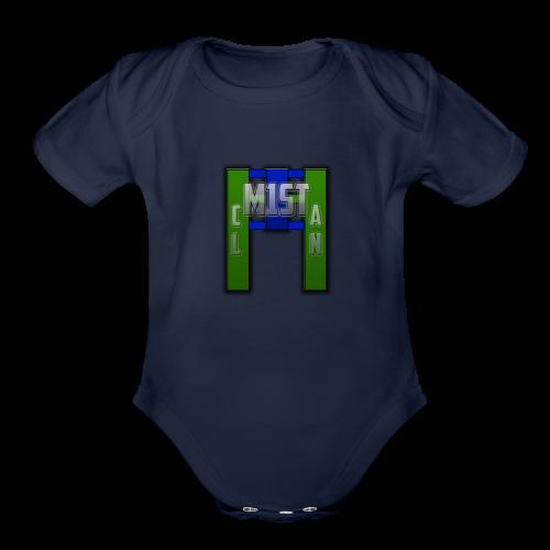 Small Corner - Organic Short Sleeve Baby Bodysuit