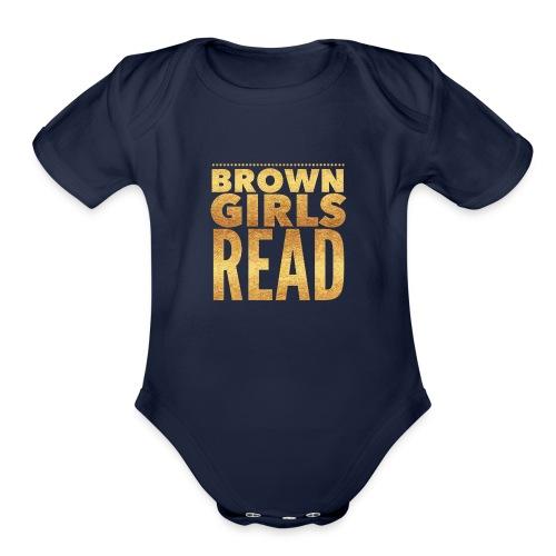 Brown Girls Read - Organic Short Sleeve Baby Bodysuit
