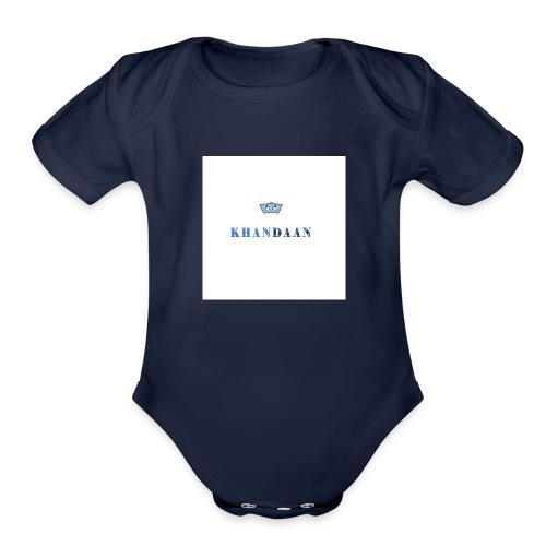 Khandaan - Organic Short Sleeve Baby Bodysuit