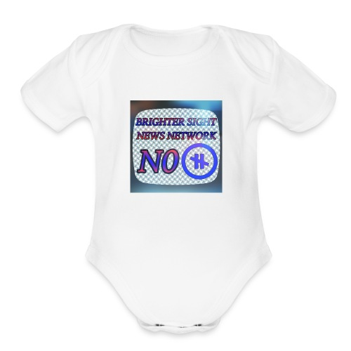 NO PAUSE - Organic Short Sleeve Baby Bodysuit