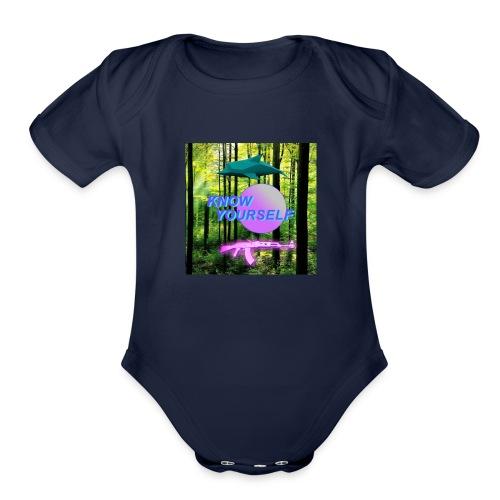 IMG 0100 - Organic Short Sleeve Baby Bodysuit
