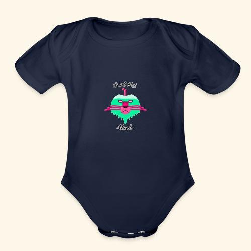 Cool Kat Mech. (Neon Glow) - Organic Short Sleeve Baby Bodysuit