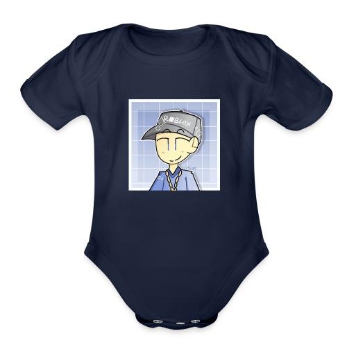 the lulu - Organic Short Sleeve Baby Bodysuit