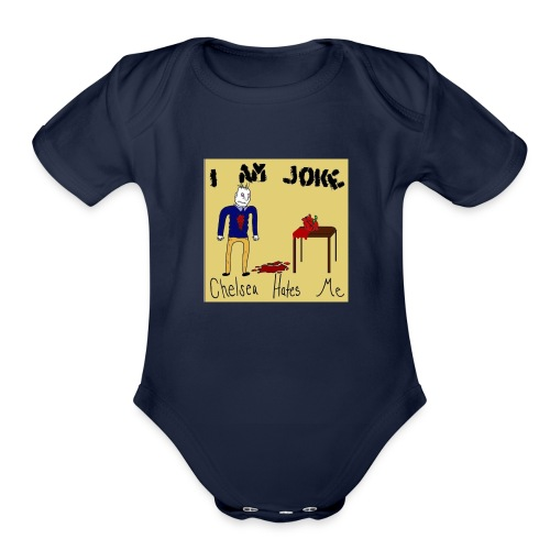 Joke - Organic Short Sleeve Baby Bodysuit