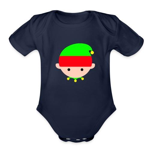 lutin - Organic Short Sleeve Baby Bodysuit