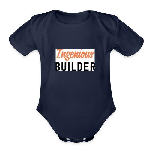F8F6B071 4206 4D41 B1AB 2458E5D460EC - Organic Short Sleeve Baby Bodysuit