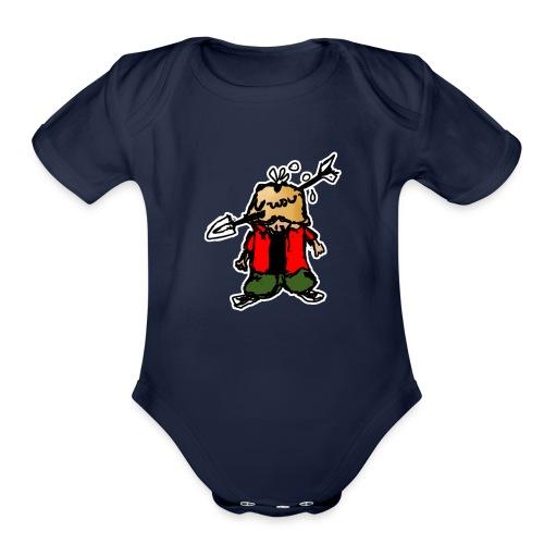 Pene piola, uwu. - Organic Short Sleeve Baby Bodysuit