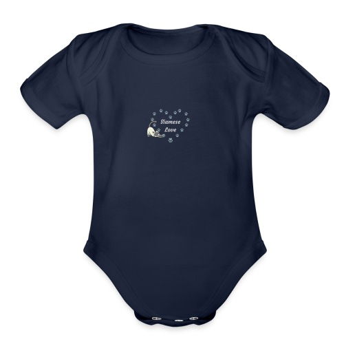 Siamese Love Cat Heart - Organic Short Sleeve Baby Bodysuit