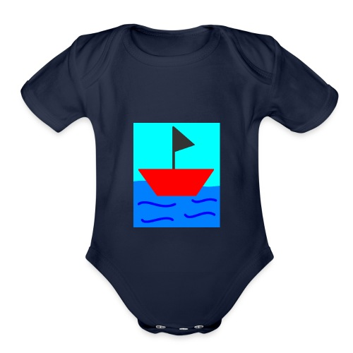 MS Paint Boat - Organic Short Sleeve Baby Bodysuit