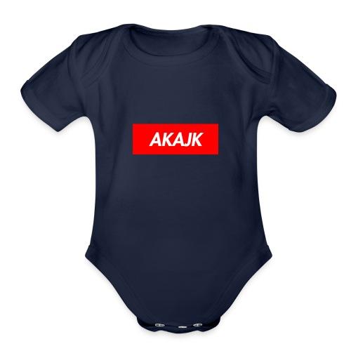 AKAJK - Organic Short Sleeve Baby Bodysuit
