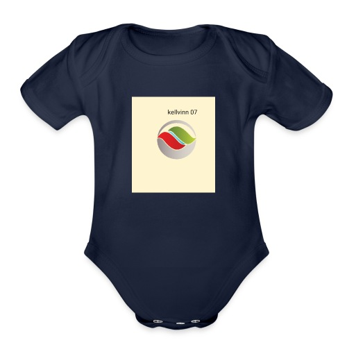 It's cool and comfortable - Organic Short Sleeve Baby Bodysuit
