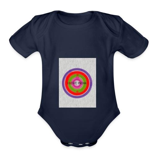 sketch 1521831562701 - Organic Short Sleeve Baby Bodysuit