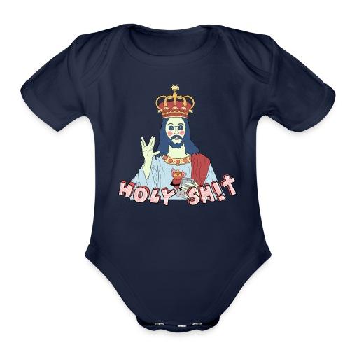 Holy Sh!t - Organic Short Sleeve Baby Bodysuit