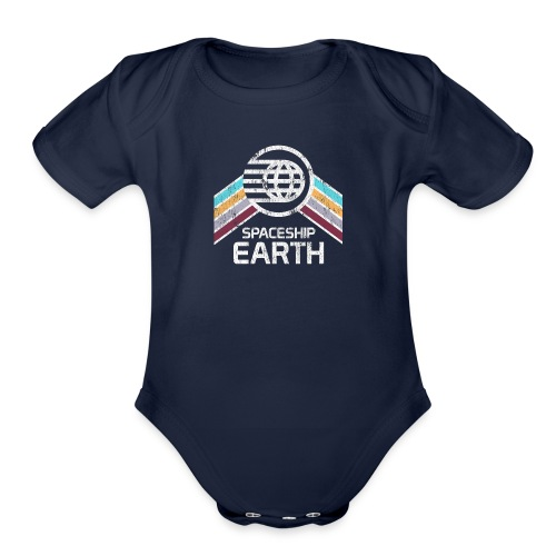 Earth with Distressed Logo - Organic Short Sleeve Baby Bodysuit