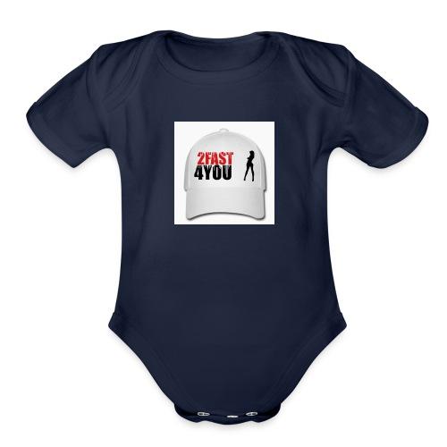 2Fast - Organic Short Sleeve Baby Bodysuit