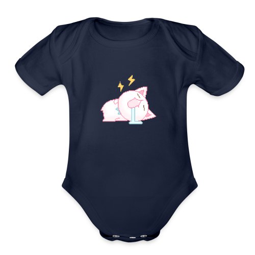 Creedsus LazyCat DZN - Organic Short Sleeve Baby Bodysuit