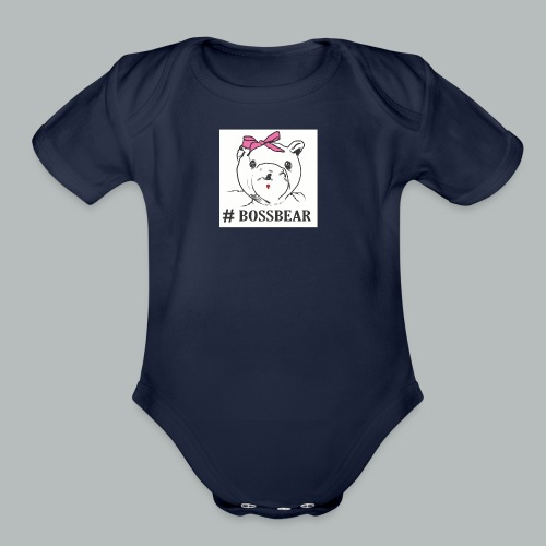 #BossBear - Organic Short Sleeve Baby Bodysuit
