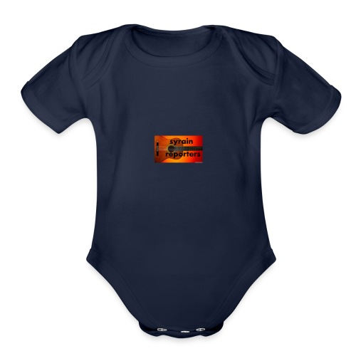 the kids are reporters - Organic Short Sleeve Baby Bodysuit