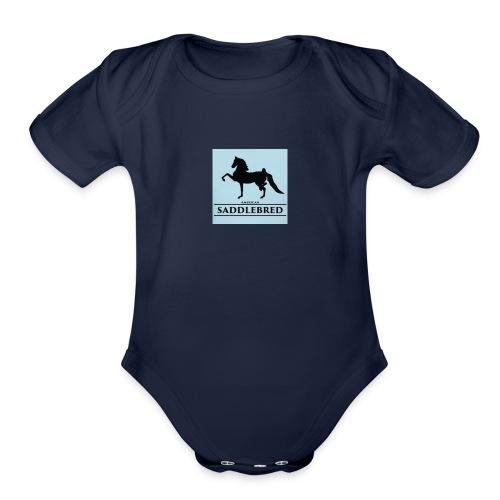 IMG 0915 - Organic Short Sleeve Baby Bodysuit