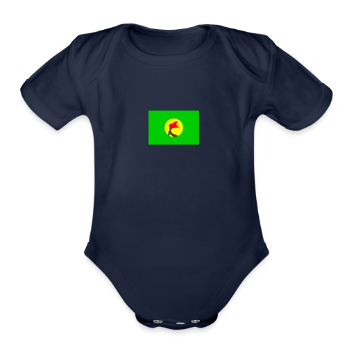 Zaïre - Organic Short Sleeve Baby Bodysuit