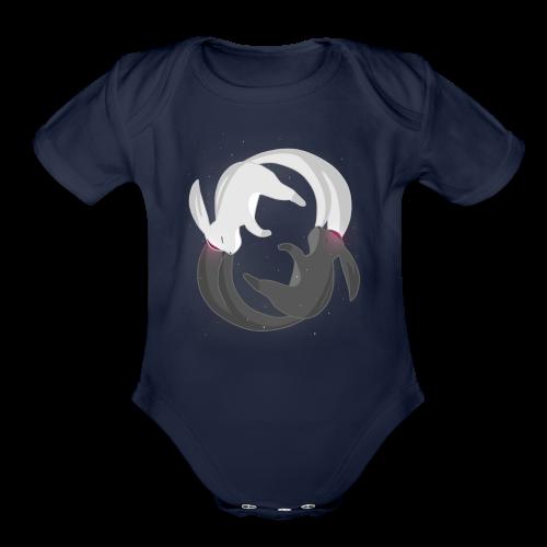Carbuncle Unity - Organic Short Sleeve Baby Bodysuit