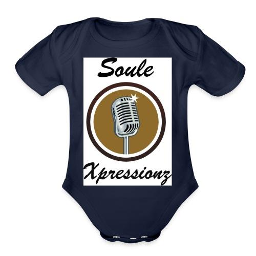 Sx wear - Organic Short Sleeve Baby Bodysuit