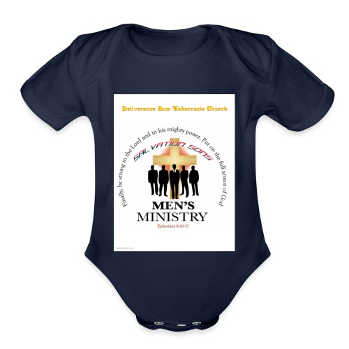 salvation sons Template 1 - Organic Short Sleeve Baby Bodysuit
