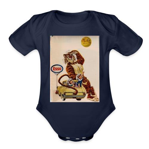 48d538beb72153486dfd2e84c5050151 stuffed tiger ol - Organic Short Sleeve Baby Bodysuit
