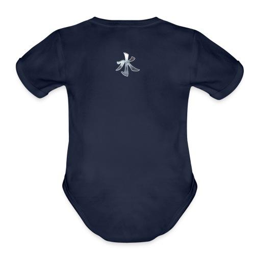 7k - Organic Short Sleeve Baby Bodysuit