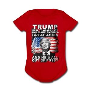 Trump Won! - Short Sleeve Baby Bodysuit
