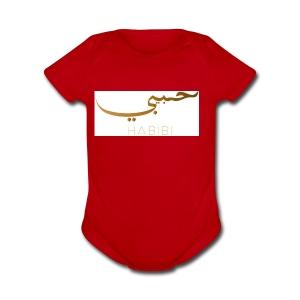 HabibiLogo - Short Sleeve Baby Bodysuit