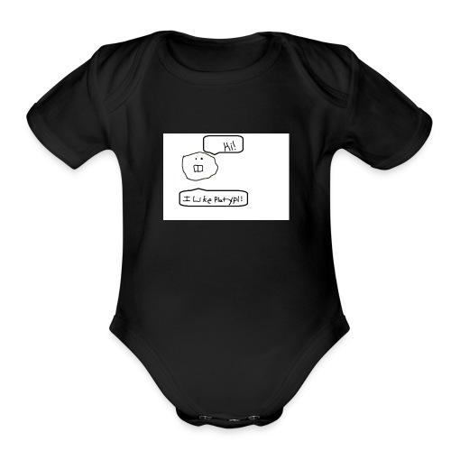 Derp Face! - Organic Short Sleeve Baby Bodysuit
