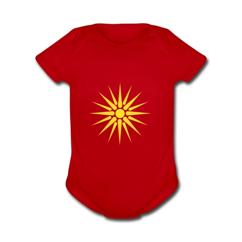 MACEDONIA - Organic Short Sleeve Baby Bodysuit