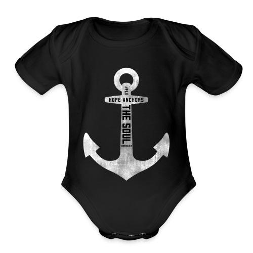 Anchor Hebrew 6:19 - Organic Short Sleeve Baby Bodysuit