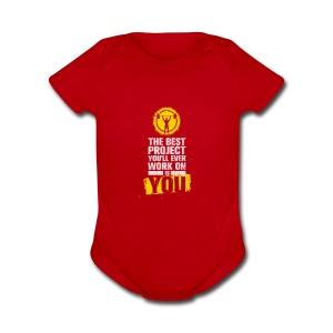 Gymfit - Short Sleeve Baby Bodysuit