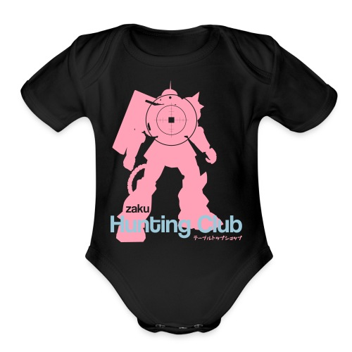 Zaku Hunting Club - Organic Short Sleeve Baby Bodysuit
