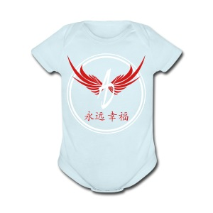 Happiness wings - Short Sleeve Baby Bodysuit