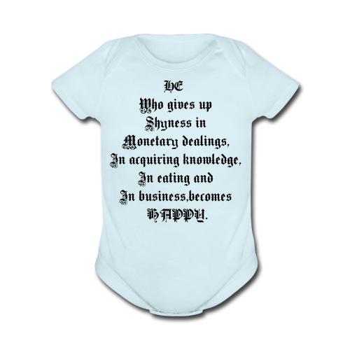 happy_nikkonik - Organic Short Sleeve Baby Bodysuit