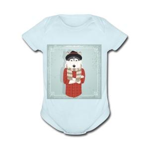 Hispter Dog - Short Sleeve Baby Bodysuit