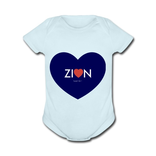 Zion in my heart/ I Won't Keep Silent - Organic Short Sleeve Baby Bodysuit