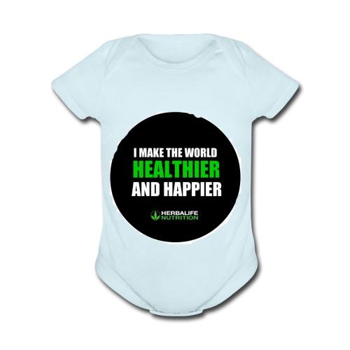 1520524891325 - Organic Short Sleeve Baby Bodysuit