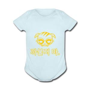 DOKK OS - Short Sleeve Baby Bodysuit