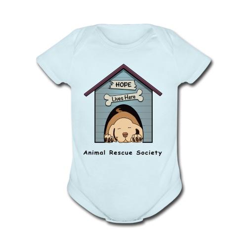 17430717 10158365947485511 1277001303 o - Organic Short Sleeve Baby Bodysuit