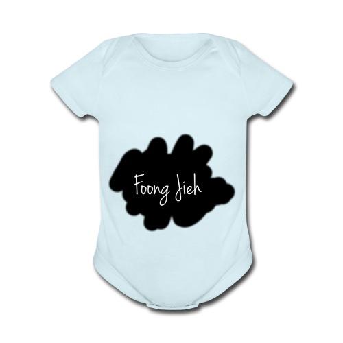 Foong Jieh Merch - Organic Short Sleeve Baby Bodysuit