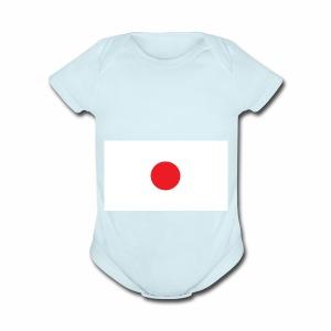 Japan love - Short Sleeve Baby Bodysuit