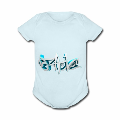 oracle logo no background by oraclegfx d50lh3q - Organic Short Sleeve Baby Bodysuit