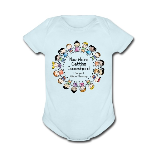 TShirtHarmonyFull by You'll Wear Me Out - Organic Short Sleeve Baby Bodysuit