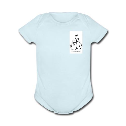 Hots merch Here - Organic Short Sleeve Baby Bodysuit